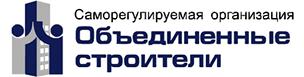 Ассоциация<br> «Объединенные строители»